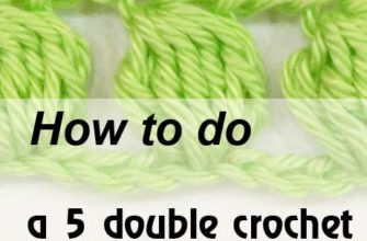 5 double crochet cluster in one chain stitch - preview