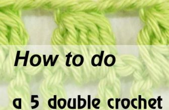 5 double crochet cluster on a chain - preview