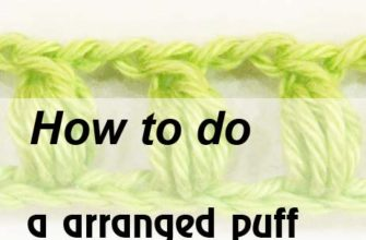 arranged puff in one stitch - preview