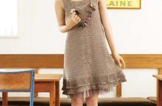 Mother/'s Robe ~ Women/'s Lacy Bathrobe Quick /'n Easy Crocheting pattern